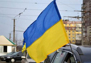 10 марта в днепропетровске стартует