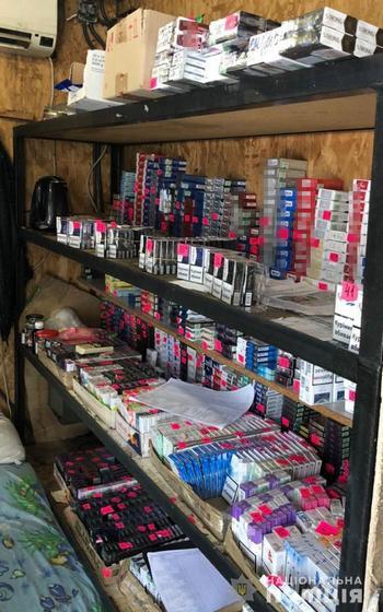 Нарушение торговля табачными изделиями куплю машинку для набивки сигарет в москве